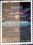 sellos de Asia - Japón -  Scott#2762i intercambio, 0,40 usd 80 y, 2001