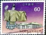 sellos de Asia - Japón -  Scott#1533 intercambio, 0,30 usd 60 y, 1983