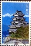 sellos de Asia - Japón -  Scott#Z139 intercambio, 0,75 usd 62 y, 1993