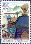 sellos de Asia - Japón -  Scott#Z596 intercambio, 0,60 usd  50 y, 2003
