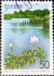 sellos de Asia - Japón -  Scott#Z220 intercambio, 0,50 usd  50 y, 1997