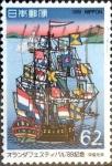 Stamps Japan -  Scott#1829 intercambio, 0,35 usd  62 y, 1989