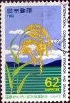sellos de Asia - Japón -  Scott#1996 intercambio, 0,35 usd  62 y, 1989