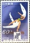 sellos de Asia - Japón -  Scott#1658 intercambio, 0,30 usd  60 y, 1985
