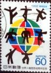 Stamps Japan -  Scott#1813 intercambio, 0,35 usd  60 y, 1988