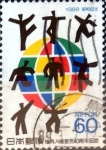 Sellos de Asia - Japón -  Scott#1813 intercambio, 0,35 usd  60 y, 1988