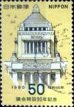 Sellos de Asia - Japón -  Scott#1421 intercambio, 0,20 usd 50 y, 1980