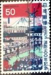 sellos de Asia - Japón -  Scott#1409 intercambio, 0,20 usd 50 y, 1980