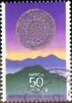 Sellos de Asia - Japón -  Scott#2457 intercambio, 0,35 usd 50 y, 1995