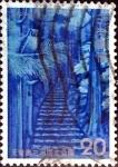 de Asia - Japón -  Scott#1148 intercambio, 0,20 usd 20 y, 1973