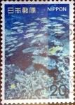 de Asia - Japón -  Scott#1162 intercambio, 0,20 usd 20 y, 1974