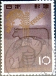 de Asia - Japón -  Scott#826 intercambio, 0,20 usd 10 y, 1964