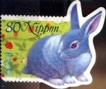 de Asia - Japón -  Scott#2614e intercambio, 0,40 usd 80 y, 1998