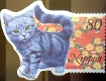 sellos de Asia - Japón -  Scott#2668a intercambio, 0,40 usd 80 y, 1999