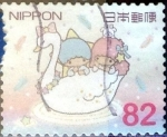 sellos de Asia - Japón -  Scott#3894j intercambio, 1,10 usd 80 y, 2015