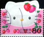 Sellos de Asia - Japón -  Scott#2884c intercambio, 1,10 usd 80 y, 2004