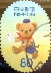 Sellos de Asia - Japón -  Scott#3594b intercambio, 1,25 usd 80 y, 2013