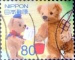 Sellos de Asia - Japón -  Scott#3594f intercambio, 1,25 usd 80 y, 2013