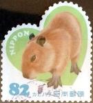 Sellos de Asia - Japón -  Scott#3736c intercambio, 1,10 usd 82 y, 2014