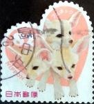 Sellos de Asia - Japón -  Scott#3736e intercambio, 1,10 usd 82 y, 2014