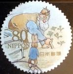 Sellos de Asia - Japón -  Scott#3317i intercambio, 0,90 usd 80 y, 2011