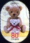 Sellos de Asia - Japón -  Scott#3471f intercambio, 0,90 usd 80 y, 2012
