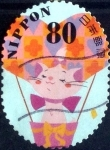 Sellos de Asia - Japón -  Scott#3573d intercambio, 1,25 usd 80 y, 2013
