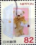 Stamps Japan -  Scott#3731d intercambio, 1,10 usd 82 y, 2014