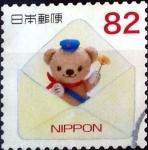 Sellos de Asia - Japón -  Scott#3731e intercambio, 1,10 usd 82 y, 2014