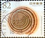 Sellos de Asia - Japón -  Scott#3930e intercambio, 1,10 usd 82 y, 2015
