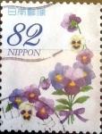 Sellos de Asia - Japón -  Scott#3785c intercambio, 1,10 usd 82 y, 2015