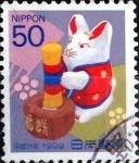 sellos de Asia - Japón -  Scott#2644 intercambio, 0,35 usd 50 y, 1998