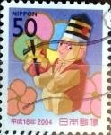 Stamps Japan -  Scott#2871 intercambio, 0,65 usd 50 y, 2003
