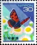 Sellos de Asia - Japón -  Scott#2477 intercambio, 0,35 usd 30 y, 1997