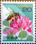 Sellos de Asia - Japón -  Scott#2476 intercambio, 0,35 usd 20 y, 1997