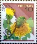 Stamps Japan -  Scott#2475 intercambio, 0,20 usd 10 y, 1995