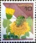 Sellos de Asia - Japón -  Scott#2475 intercambio, 0,20 usd 10 y, 1995