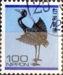 Sellos de Asia - Japón -  Scott#3296 intercambio, 1,20 usd 100 y, 2010