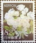 sellos de Asia - Japón -  Scott#3667 intercambio, 1,25 usd 82 y, 2014