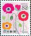Sellos de Asia - Japón -  Scott#3715 intercambio, 1,25 usd 82 y, 2014