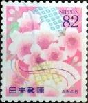 Sellos de Asia - Japón -  Scott#3723 intercambio, 1,25 usd 82 y, 2014