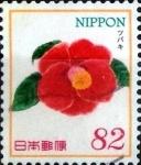 Sellos de Asia - Japón -  Scott#3770 intercambio, 1,10 usd 82 y, 2014