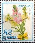 Sellos de Asia - Japón -  Scott#3769 intercambio, 1,10 usd 82 y, 2014