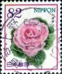 Sellos de Asia - Japón -  Scott#3771 intercambio, 1,10 usd 82 y, 2014