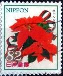 Sellos de Asia - Japón -  Scott#3772 intercambio, 1,10 usd 82 y, 2014