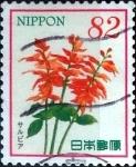 Stamps Japan -  Scott#3828b intercambio, 1,10 usd 82 y, 2015