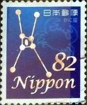 Stamps Japan -  Scott#3998a intercambio, 1,25 usd 82 y, 2014
