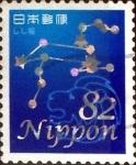 Sellos de Asia - Japón -  Scott#3998b intercambio, 1,25 usd 82 y, 2014