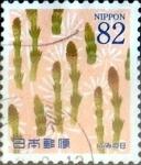 Sellos de Asia - Japón -  Scott#3859 intercambio, 1,10 usd 82 y, 2015