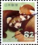 Sellos de Asia - Japón -  Scott#3787a intercambio, 1,10 usd 82 y, 2015